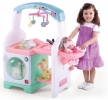 Deluxe Nursery Center - Merryland Park